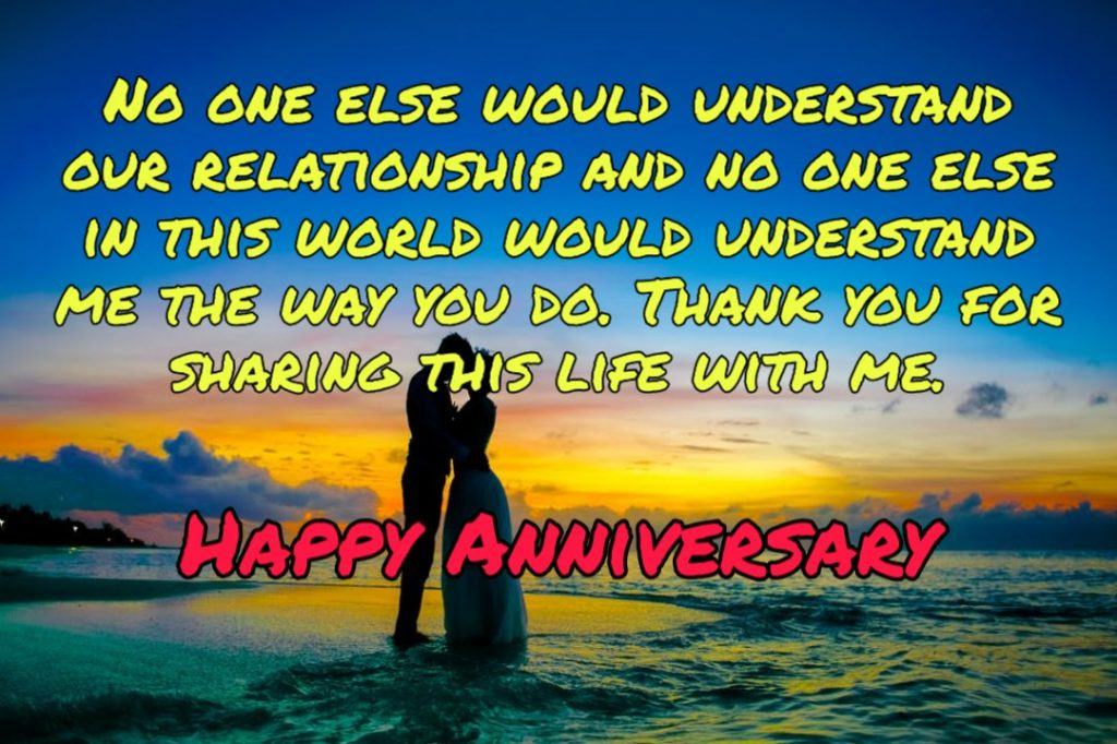 happy 5th anniversary my love