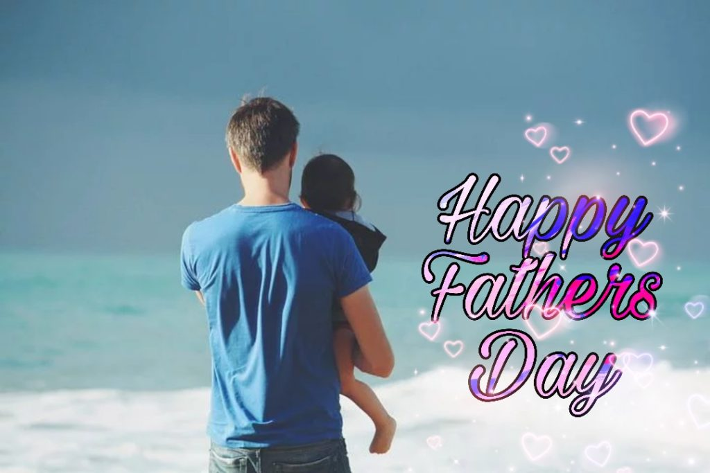 animated happy fathers day images