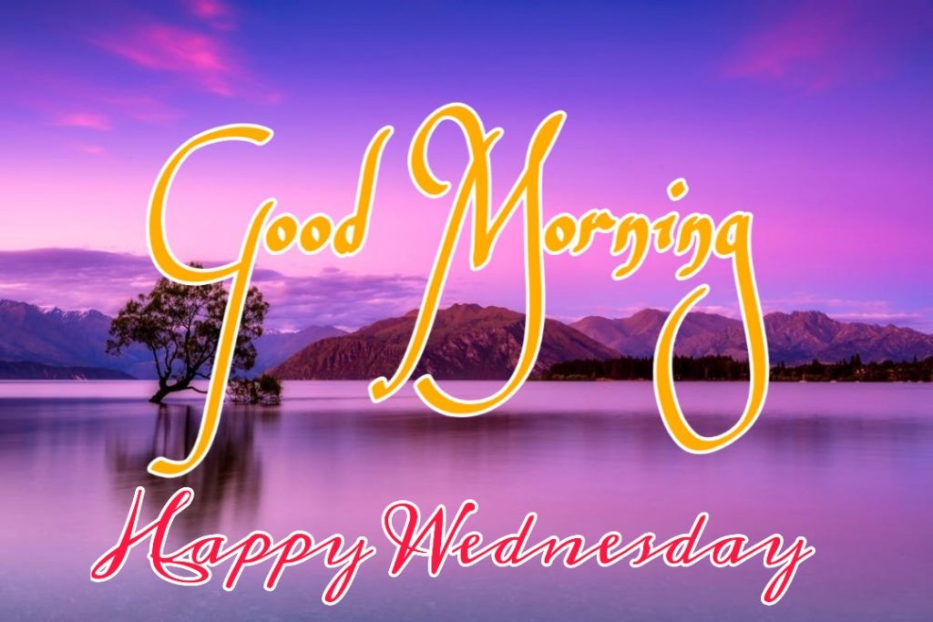 good morning wednesday blessing