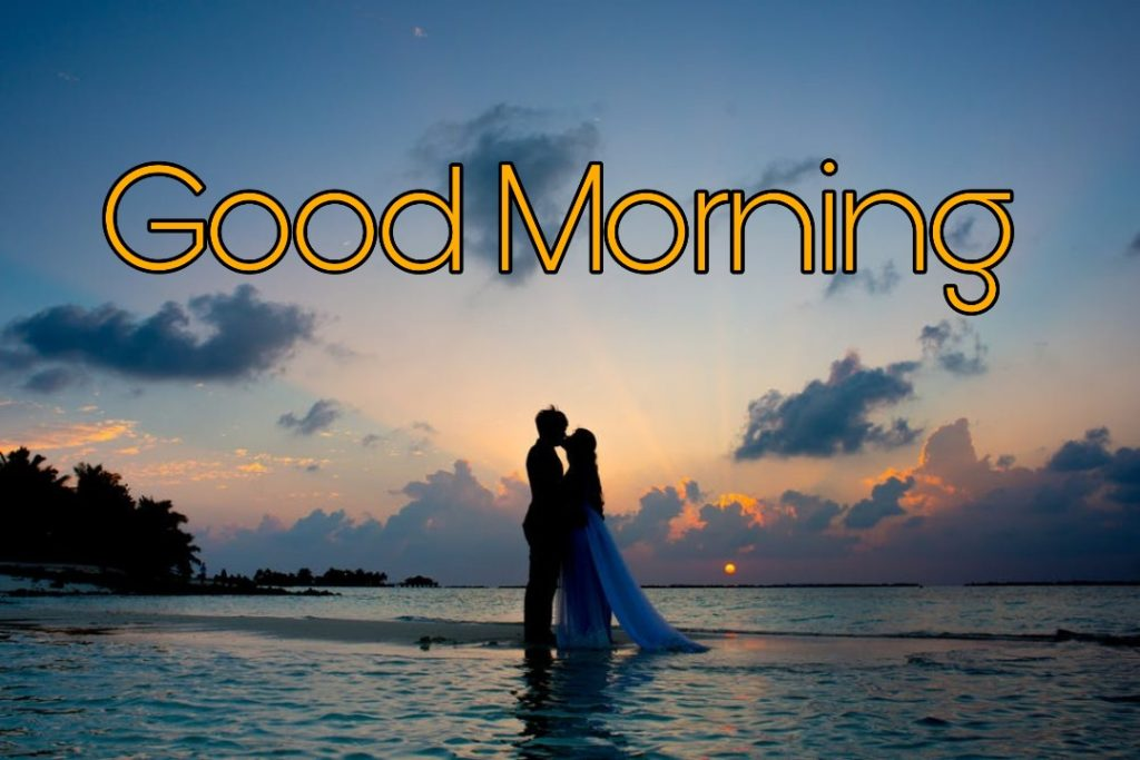 good morning kiss for wife